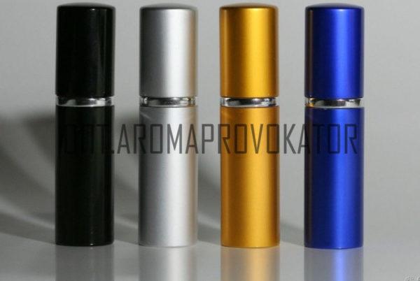 Атомайзер для духов металлический цветной спрей 10 ml