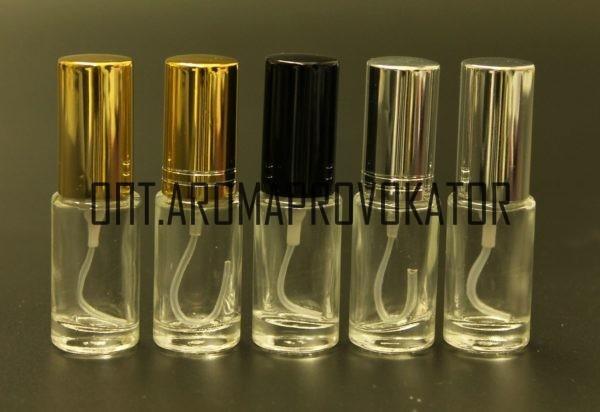 Флакон для духов 5 ml спрей металл