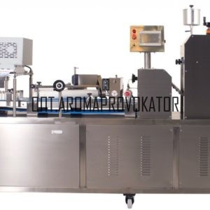 Автоматическая линия для производства дрожжевых и слоёных изделий с начинкой BAKELINE GF-250
